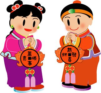 when is chinese new year - Chinese New Year For Kids