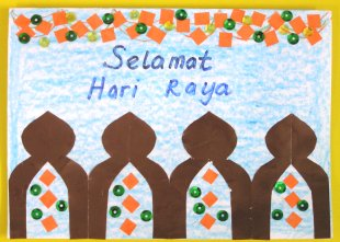 Ramadan Crafts Make A Ramadan Card