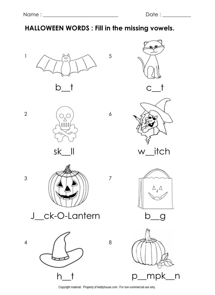 Free Halloween Worksheets Fill in the missing vowels – Halloween Fun Worksheets